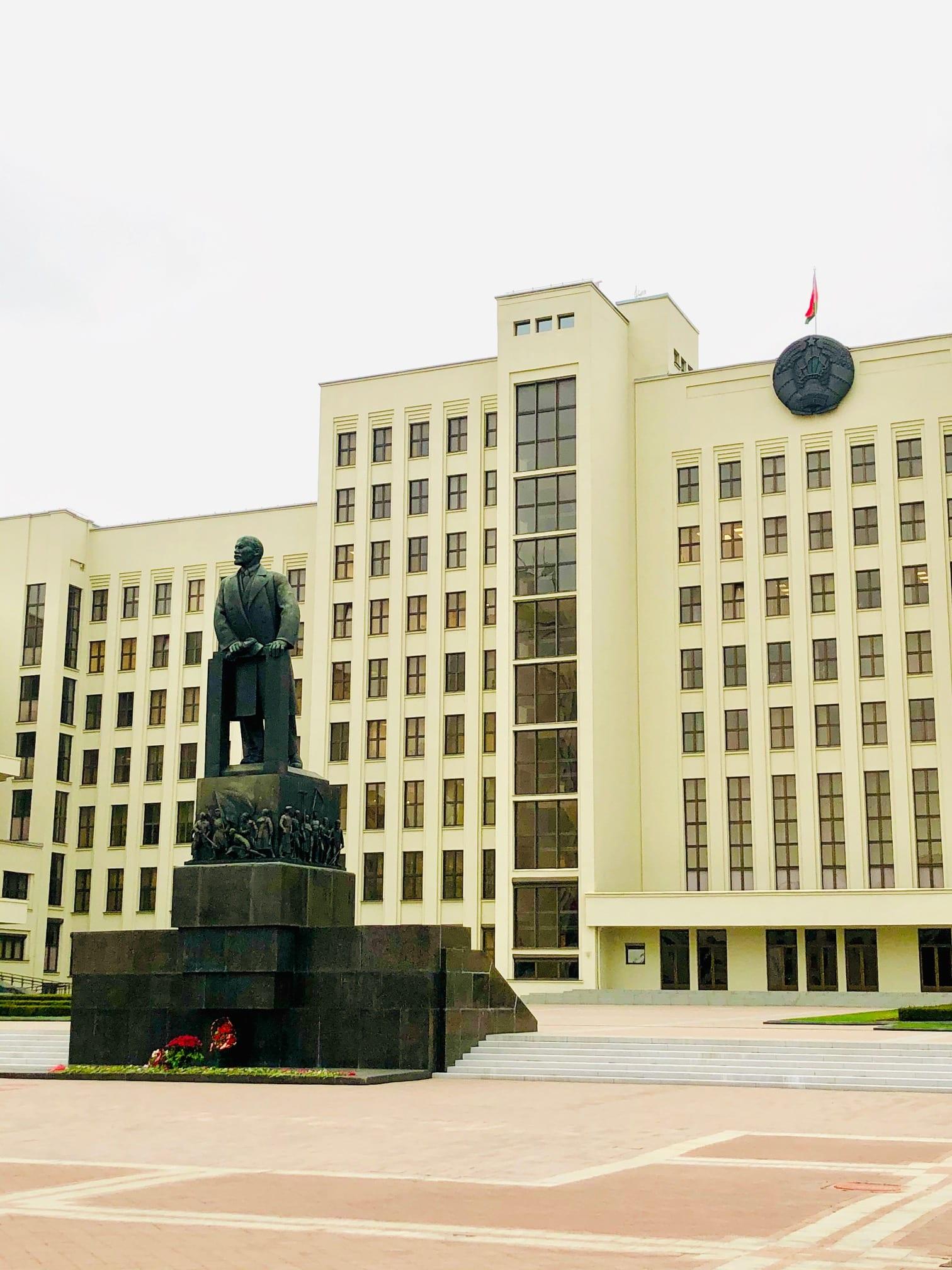 Casa do governo da República
