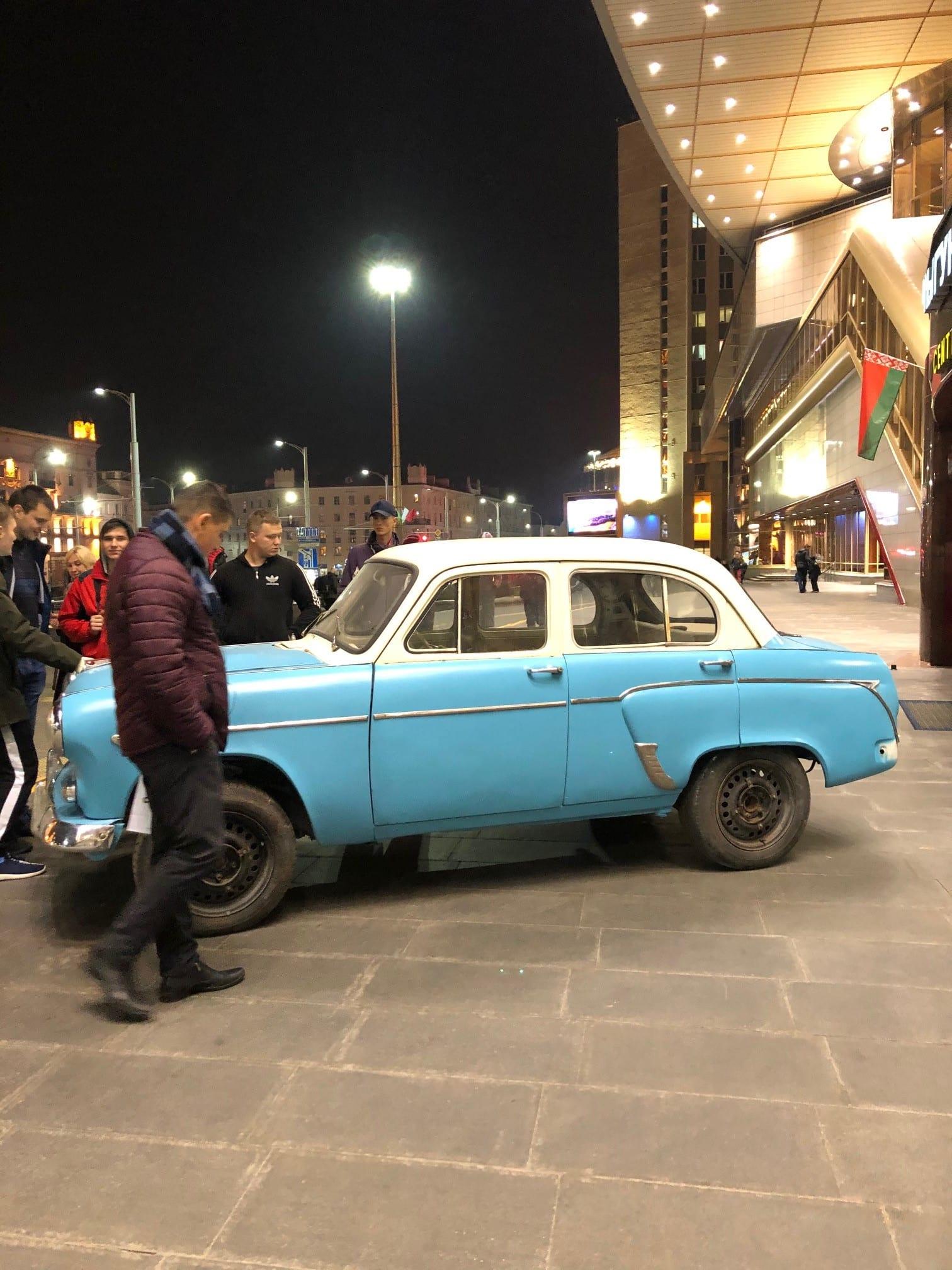Chegada Minsk