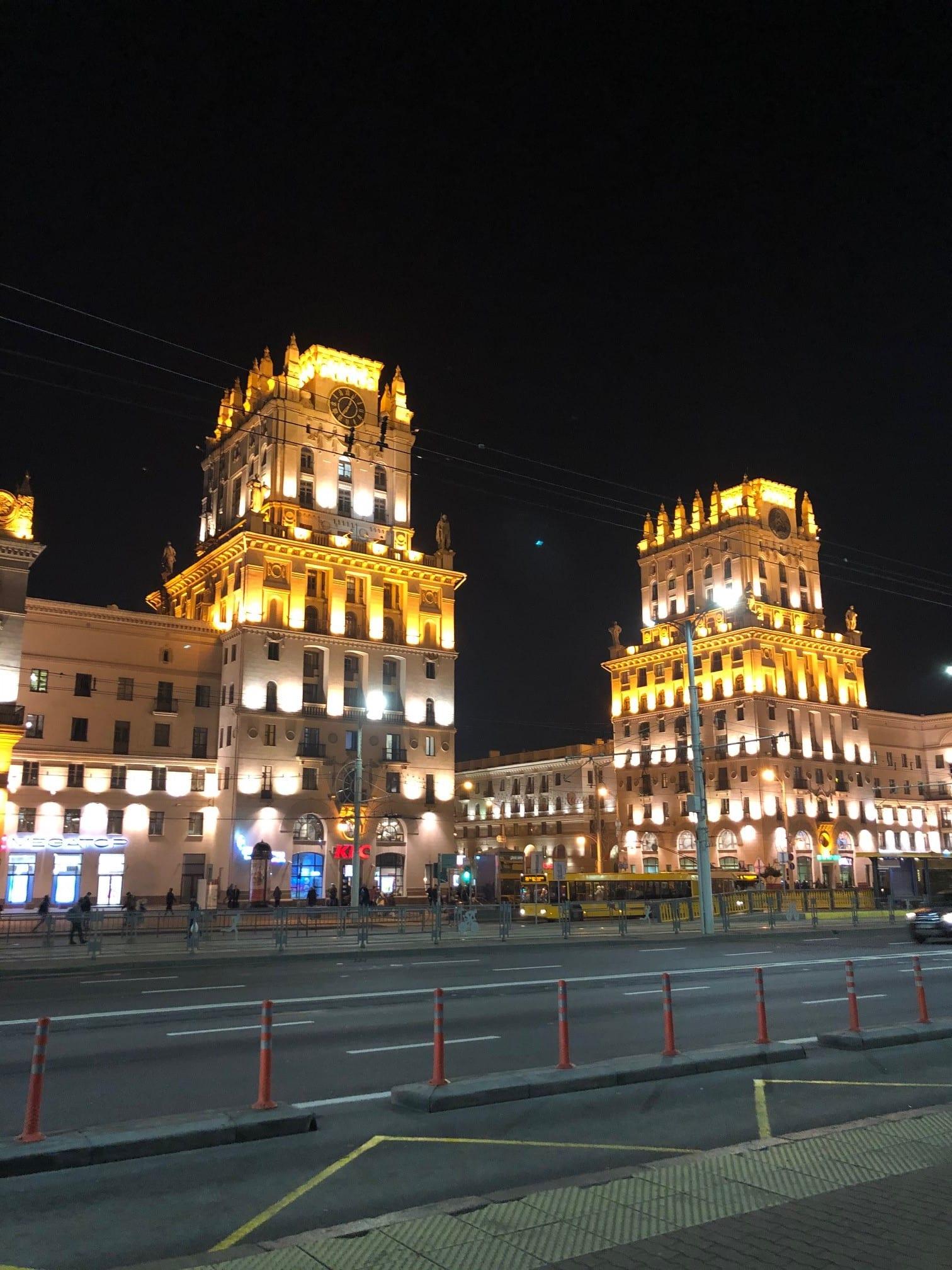 Minsk chegada